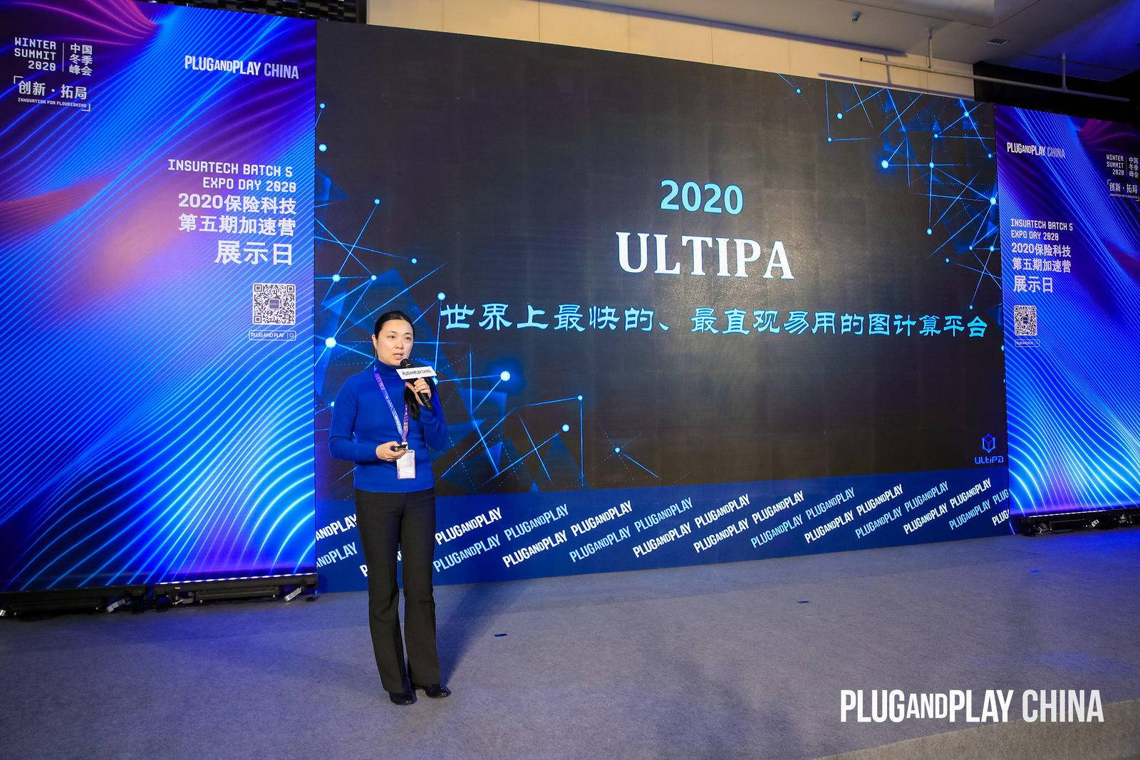 Ultipa Enables Insuretech by Reforming Business Structure of Insurance Suppliers - Ultipa Graph
