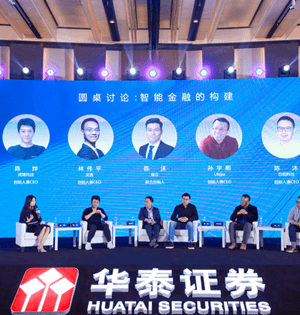 CEO Attends Financial Summit and Ultipa Injects New Momentum into Fintech